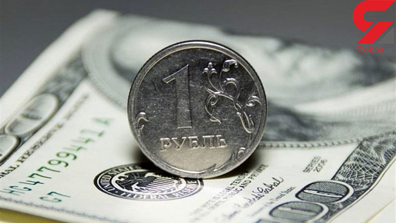 قیمت ارز در صرافی ملی امروز / بازگشت دلار به کانال ۱۲ هزار تومان