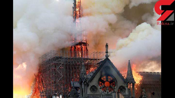 پایان کلیسای نوتردام پاریس امشب!+ عکس و فیلم