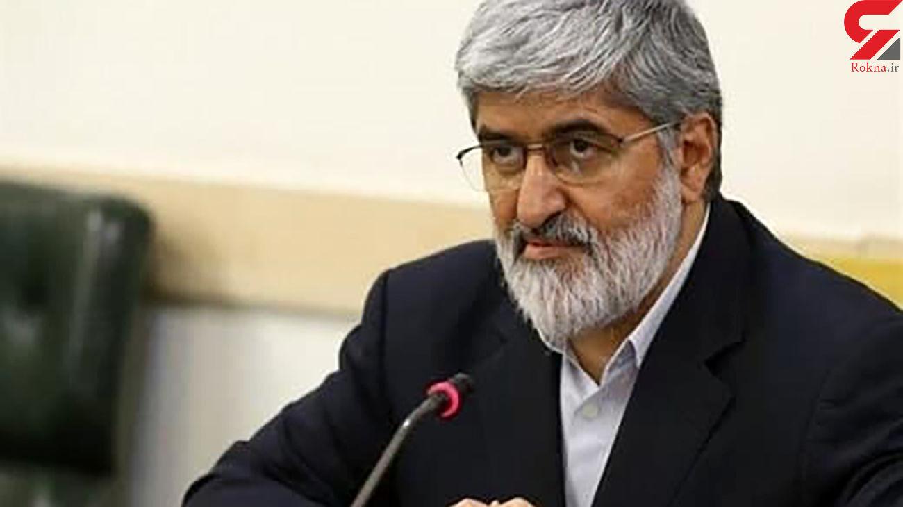 واکنش مطهری به محکومیت ایران در پرونده کرسنت