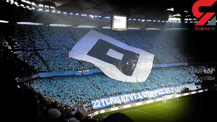 بازیکنان هامبورگ به هواداران 10 هزار یورو کمک کردند