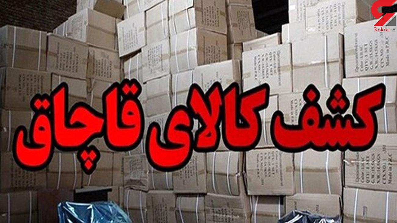 کشف 220 دستگاه لوازم خانگی احتکار شده در تهران