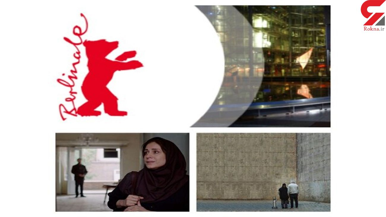 نمایش 2 فیلم ایرانی در جشنواره تابستانی برلین