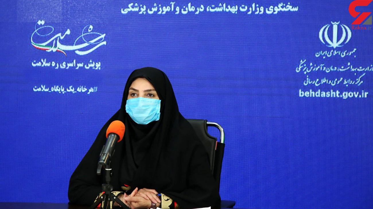 453مبتلا به کرونا در 24 ساعت گذشته در ایران جانباختند /  12هزار و 460 بیمار جدید شناسایی شد