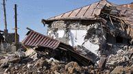 Azerbaijan says it seized Karabakh's second largest city, Armenia denies