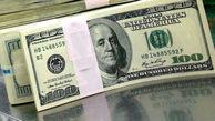 آیا امروز دلار به 4 هزار تومان می رسد ؟