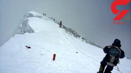 صعود از کوه حادثه آفرید