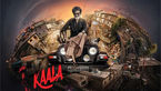 اصلاحات در عربستان ادامه دارد/ اکران یک فیلم هندی!