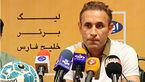 گلمحمدی: مقابل تیم ضعیفی بازی نخواهیم داشت