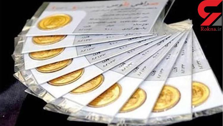 آخرین تغییرات قیمت سکه و طلا امروز دوشنبه ۲۳ دی