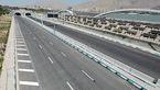 تونل بزرگراه شهید حکیم افتتاح شد