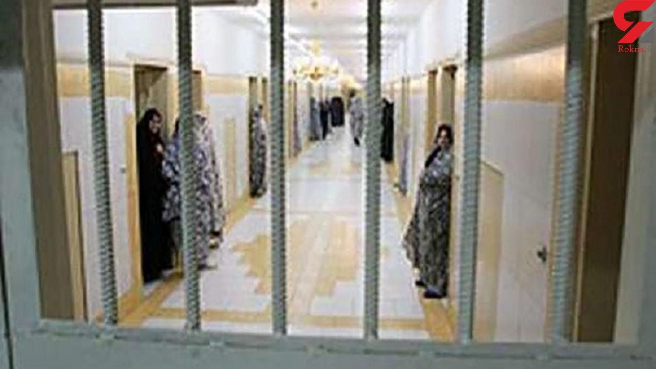 پویش کمک به مادران زندانی برای آزادی زنان