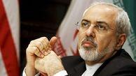 ظریف: ایران به مذاکرات صلح افغانستان کمک میکند