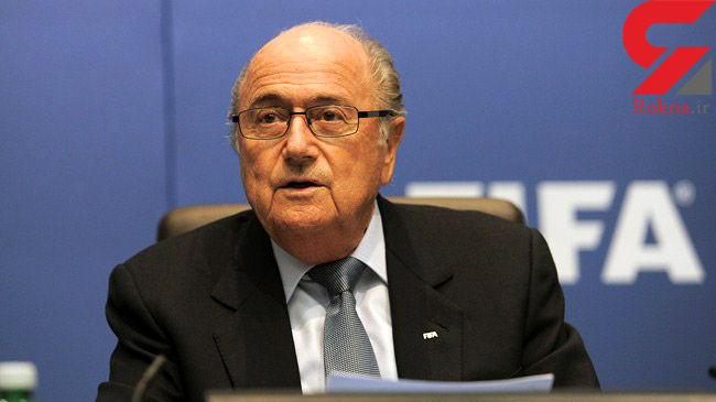 ادعای جنجالی بلاتر در مورد میزبانی جامجهانی 2022 قطر
