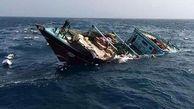 جسد یکی از سرنشینان شناور غرق شده در خلیج فارس پیدا شد