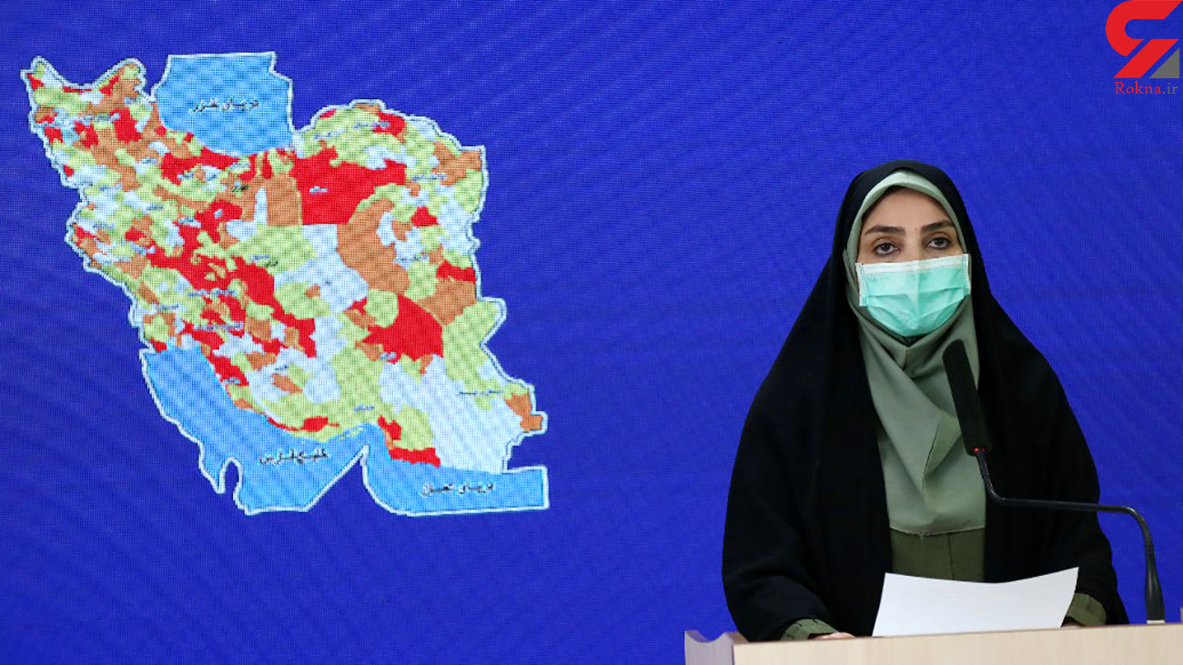177 مبتلا به کرونا در 24 ساعت گذشته در ایران جانباختند / شناسایی ۳۳۴۱ بیمار جدید کووید۱۹