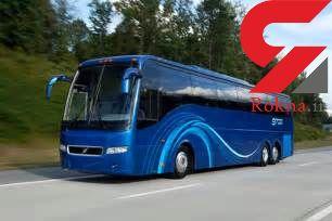 قیمت بلیت اتوبوس درجه 2
