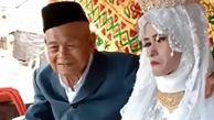 ازدواج دختر 20 ساله با مرد 100 ساله ! + عکس / اندونزی