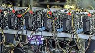 کشف 57 دستگاه استخراج ارز دیجیتال در بندرعباس