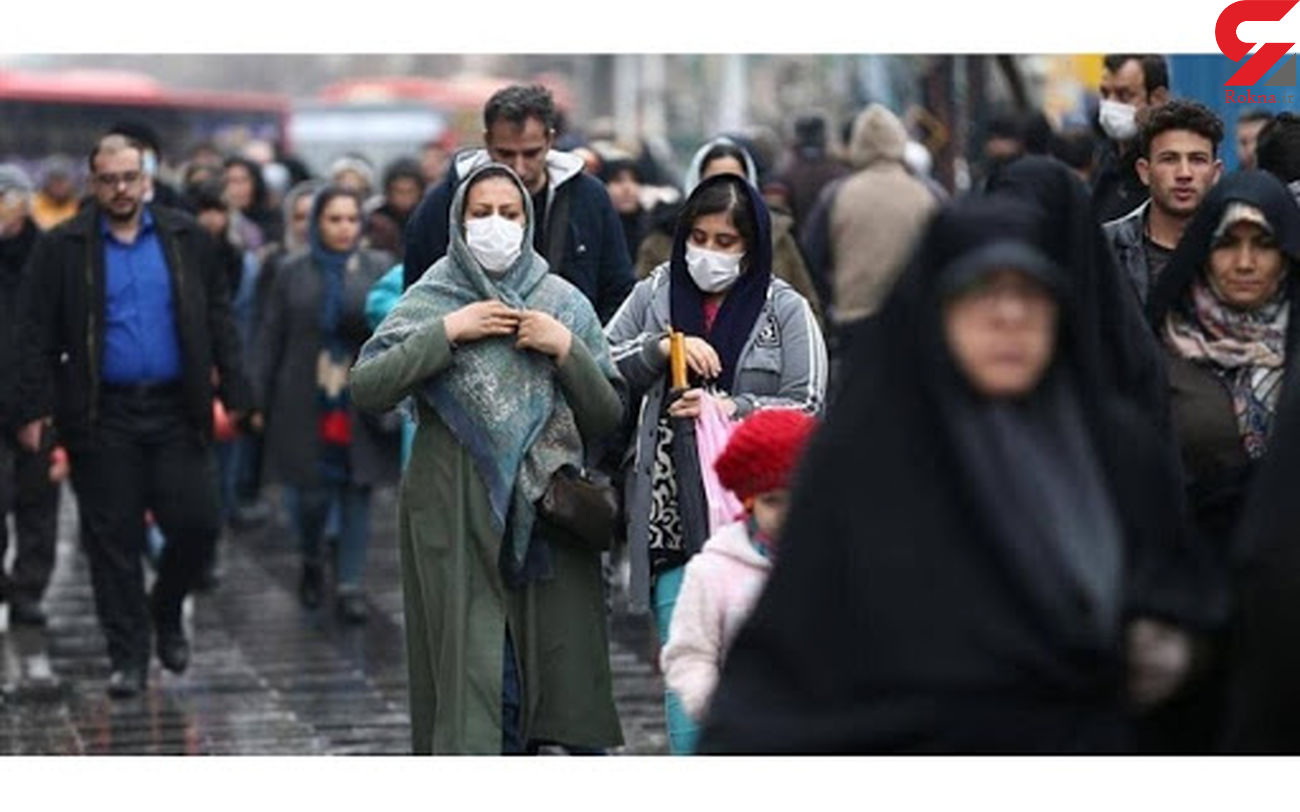 هشدار کرونایی / ساکنان ۹ استان کشور از منزل خارج نشوند + اسامی استان ها