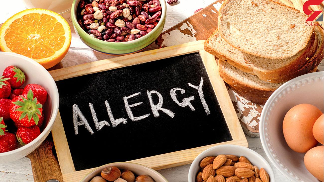 چه غذاهایی عامل آلرژی است؟