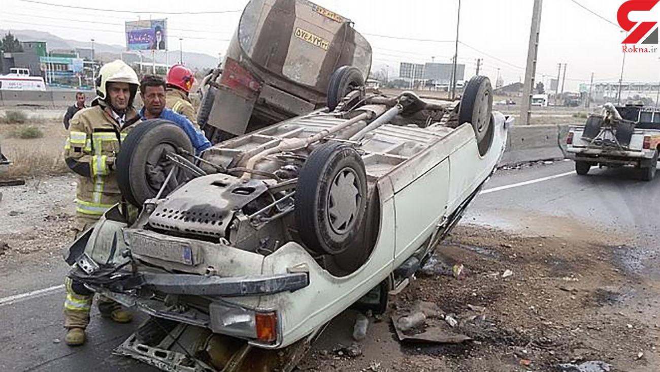 تصادف های مرگبار  روز گذشته