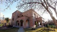 """خانه """"بزرگ آقا"""" به بوستان تبدیل می شود / جزئیات تبدیل باغ وثوقالدوله تهران به بوستان"""