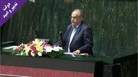 مسعود کرباسیان وزیر امور اقتصادی و دارایی شد