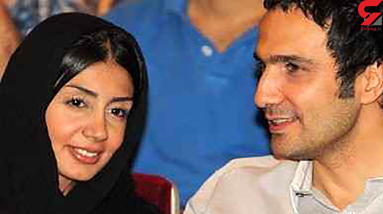 محمدرضا فروتن در کنار همسرش + عکس