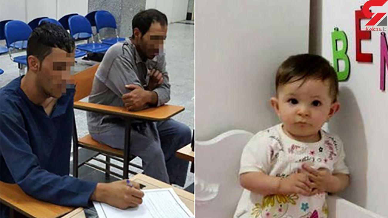 گفتگو با پدر قاتل اعدامی بنیتا کوچولو در کنار پدر دخترک + عکس و جزئیات