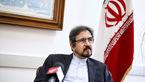 با حضور کشتی گیران آمریکایی در ایران موافقت شد