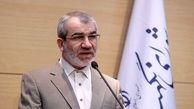 تأیید تشکیل وزارت میراث فرهنگ و گردشگری از سوی شورای نگهبان