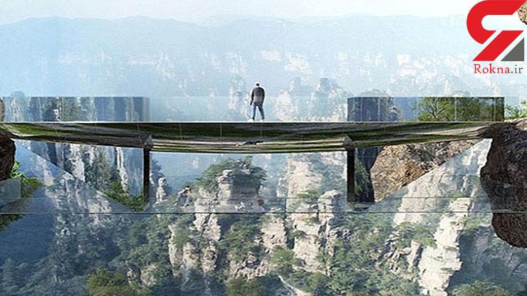 معماری  بی نظیر چینی ها در ساخت پلی نامرئی و ترسناک