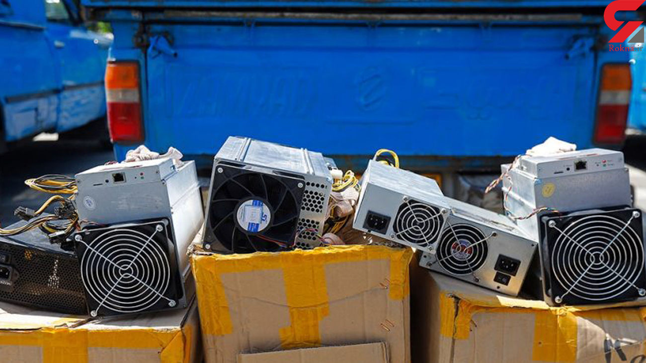 کشف 60 دستگاه ماینر قاچاق در کازرون