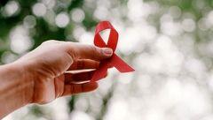 بیماران مبتلا به ایدز شناسایی می شوند