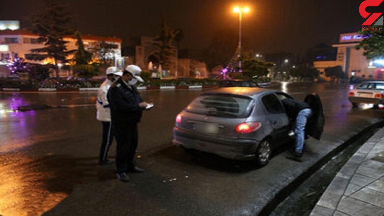 جریمه کرونایی ممنوعیت تردد شبانه و اعمال قانون ۱۰۸ هزار و ۴۲۸ خودرو