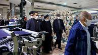 6 دستور رییس قوه قضاییه در اردبیل در خصوص شرکت کشت و صنعت مغان