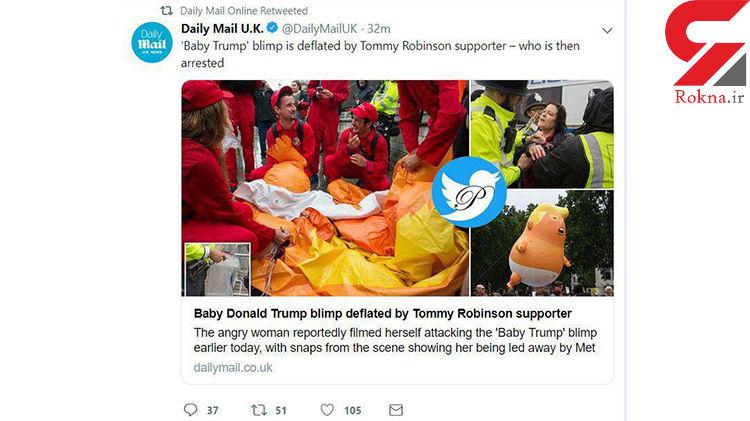 بچه ترامپ لندن را به هم ریخت! +عکس