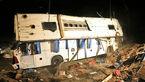 حادثه عجیب برای اتوبوس ها با یک کشته و 43 زخمی