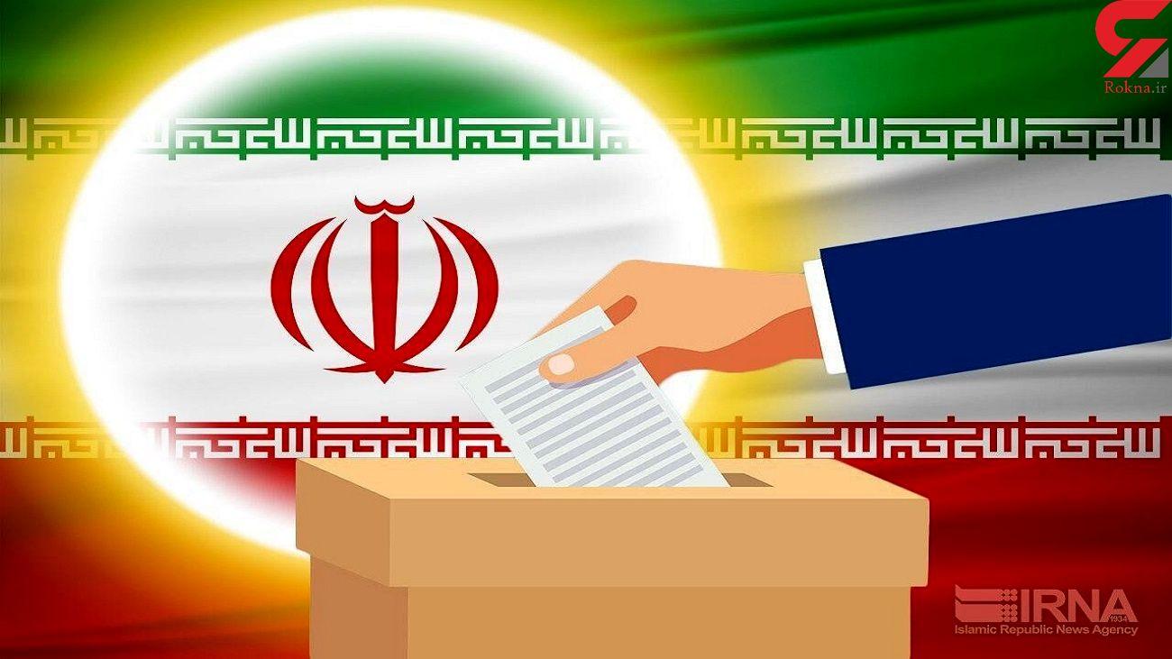 موانع مشارکت مردم در انتخابات 1400