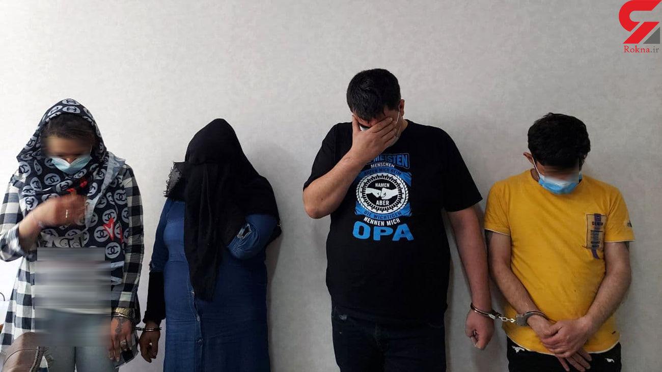 این 2 زن و 2 مرد را می شناسید؟ / امیر ماهی رئیس باند بود + عکس اختصاصی