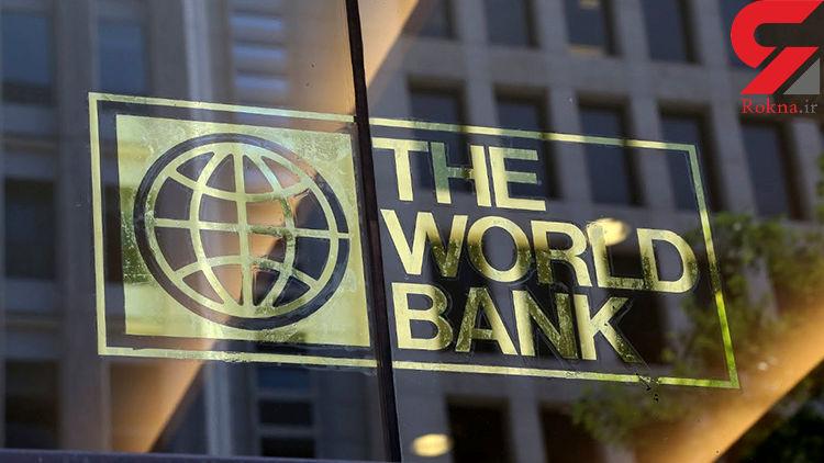 بانک جهانی: ایران سال آینده از رکود خارج میشود