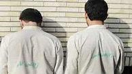 اعدام برای مرد قصاب و برادرش / قتل در ورامین رخ داد