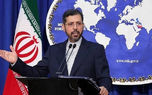 اسامی مقامات آمریکا که ازسوی ایران تحریم شدند