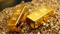 آخرین قیمت جهانی طلا