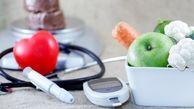 میوه های مجاز برای بیماران دیابتی