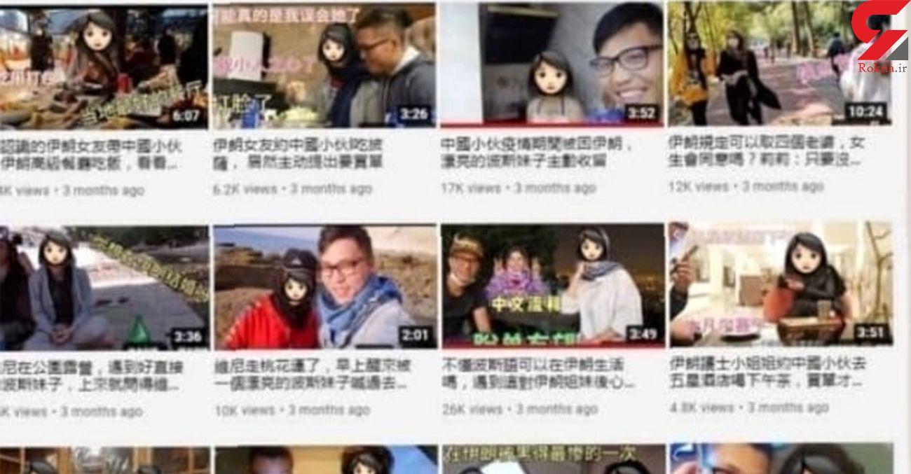 واکنش پلیس به فیلم منتشر شده از جوان چینی و 50 دختر تهرانی + عکس