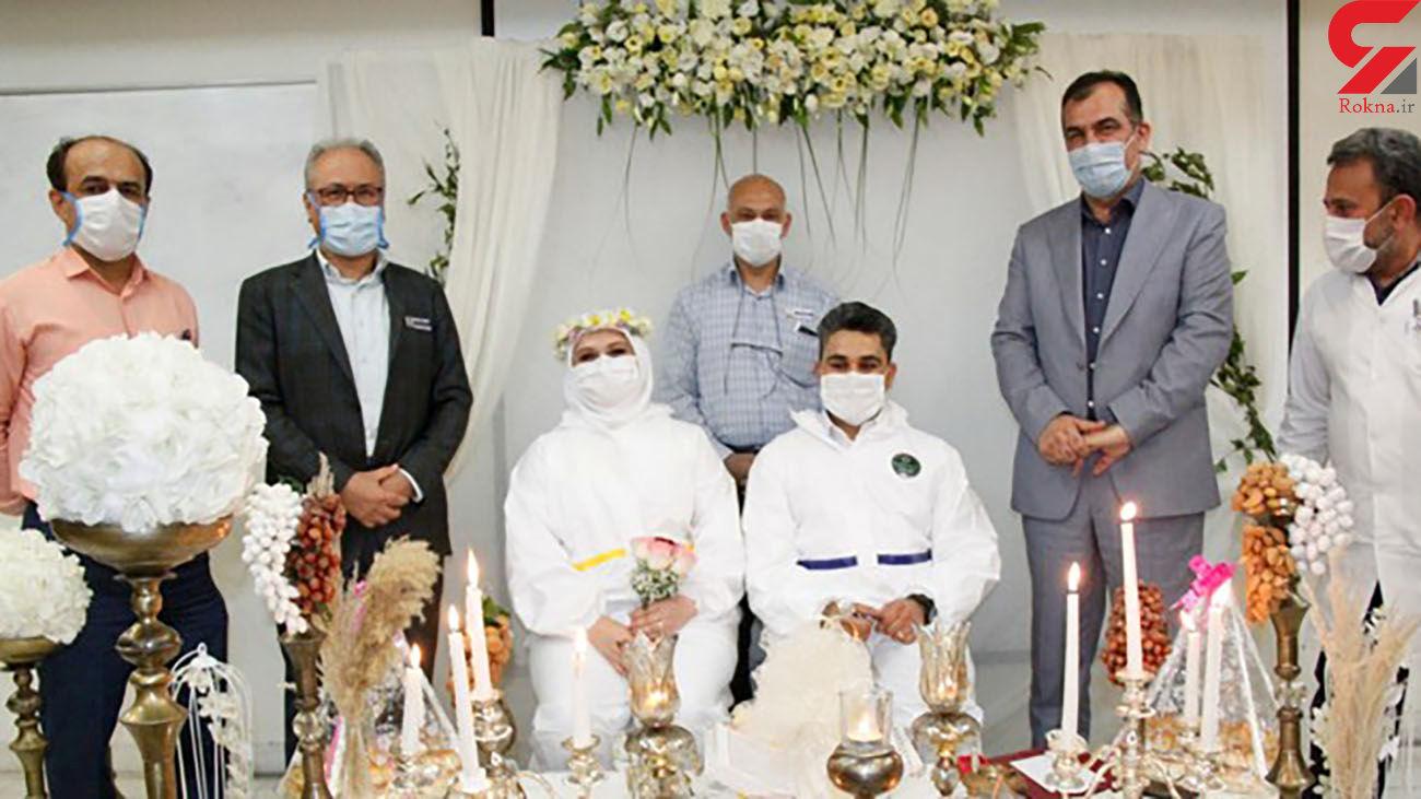 عکس های عجیب از عروسی زوج پرستار در بیمارستان کرونایی اهواز