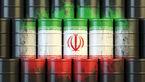 میزان صادرات نفت ایران در شرایط تحریم چقدر است ؟