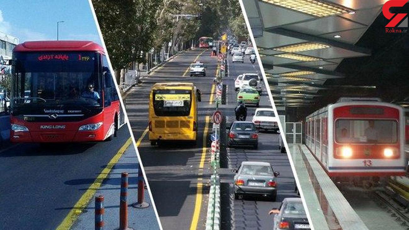 افزایش کرایه حمل و نقل عمومی پایتخت از امروز + جدول