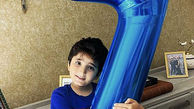پسر بانمک شیلا خداداد + عکس